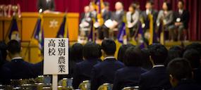 【北北海道実績発表大会】3年間の集大成を終えて