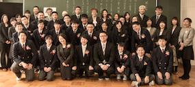 【第46期生/鴇田組】卒業式が行われました
